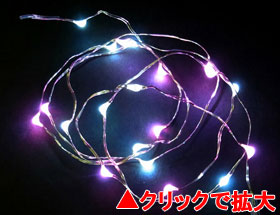 LEDジュエリーライト20球 白・ピンク(電池式)